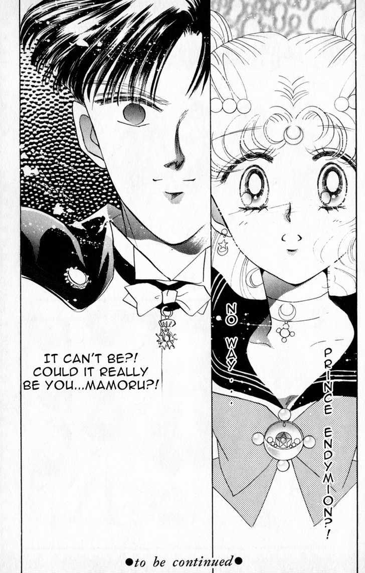 Sailor Moon, Cahpter 11 image 045
