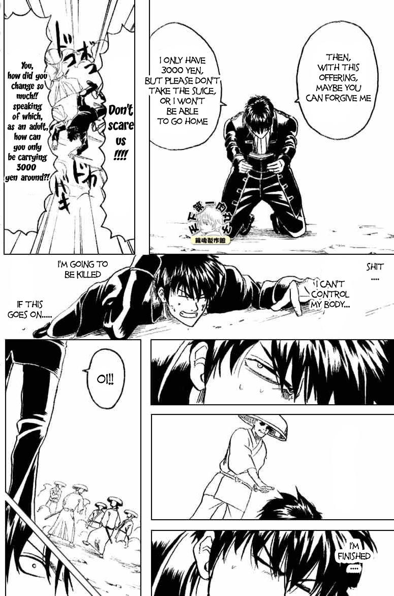 Gintama Chapter, 158 image 012