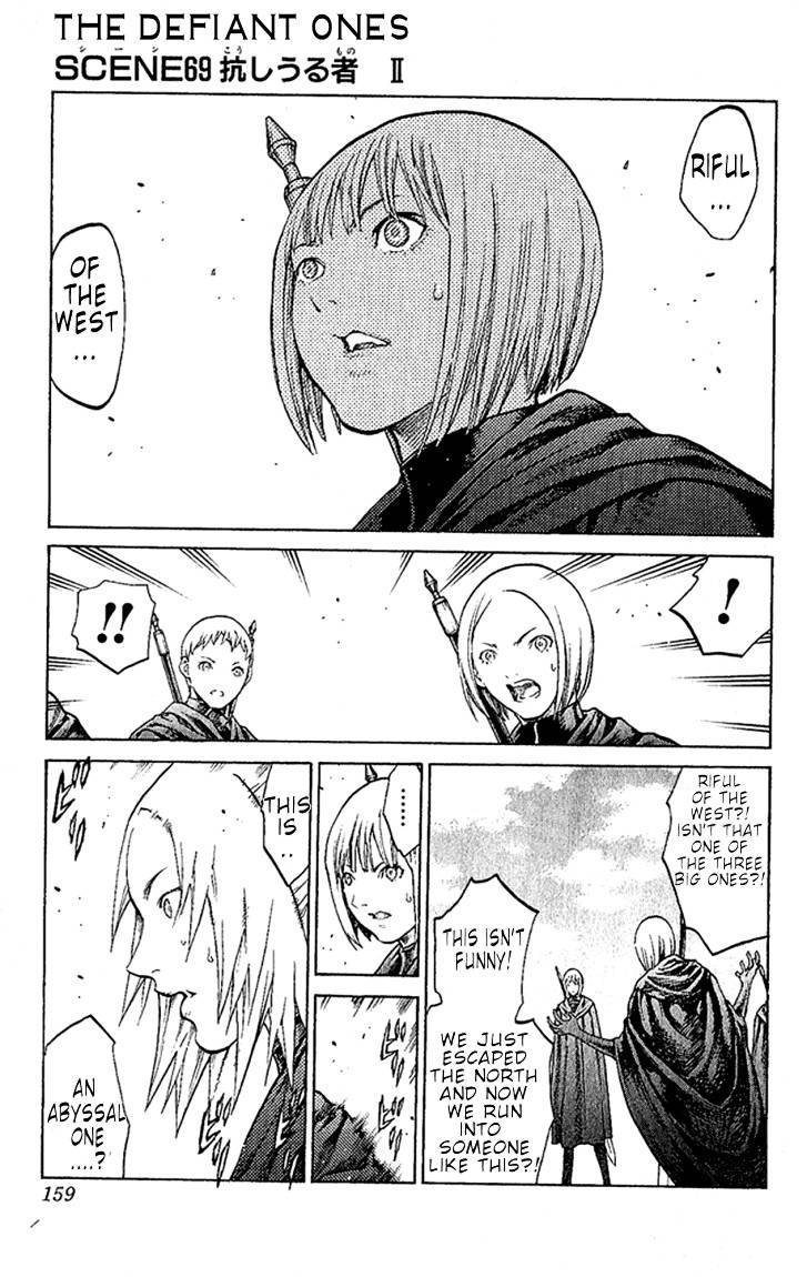 Claymore, Chapter 69 image 001