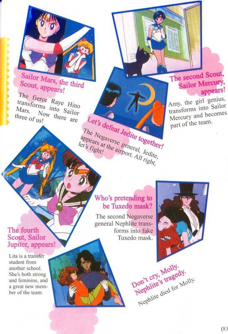 Sailor Moon, Cahpter 1.3 image 046