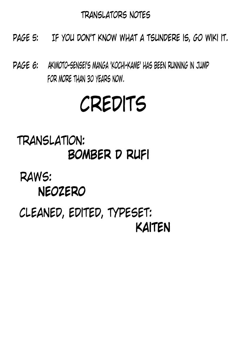 Gintama Chapter, 252 image 020