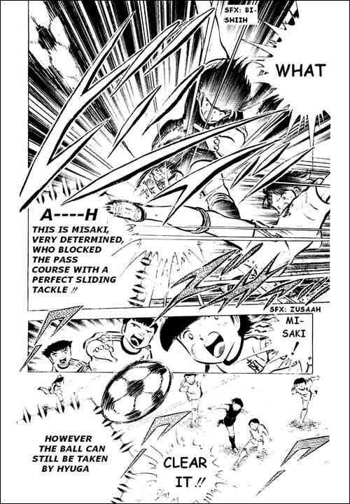 Captain Tsubasa, Chapter 42 image 008