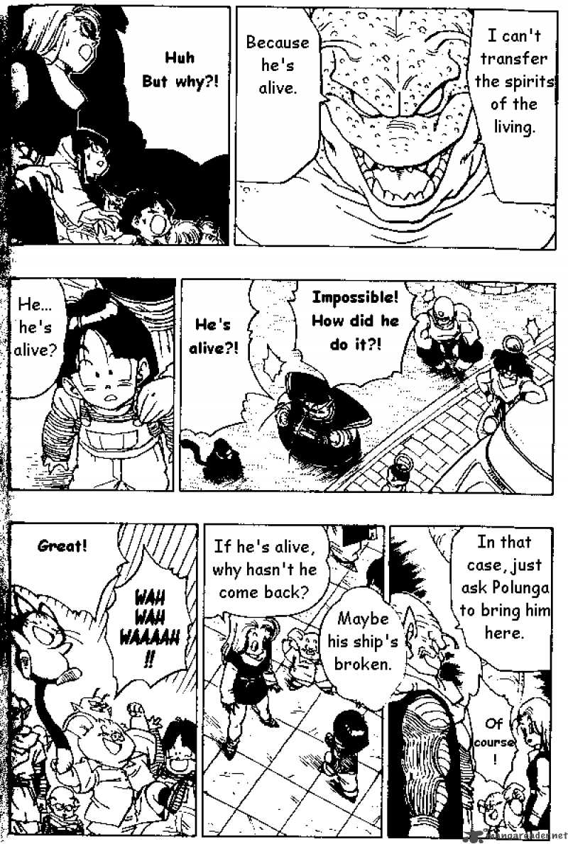 Dragon Ball, Chapter 329 image 007