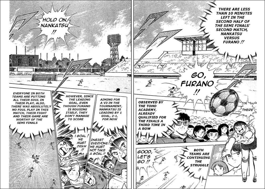 Captain Tsubasa, Chapter 73 image 002