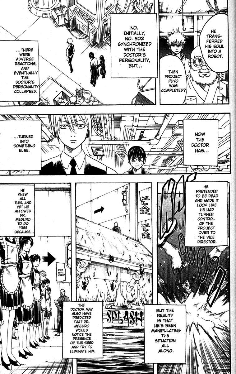 Gintama Chapter, 143 image 007