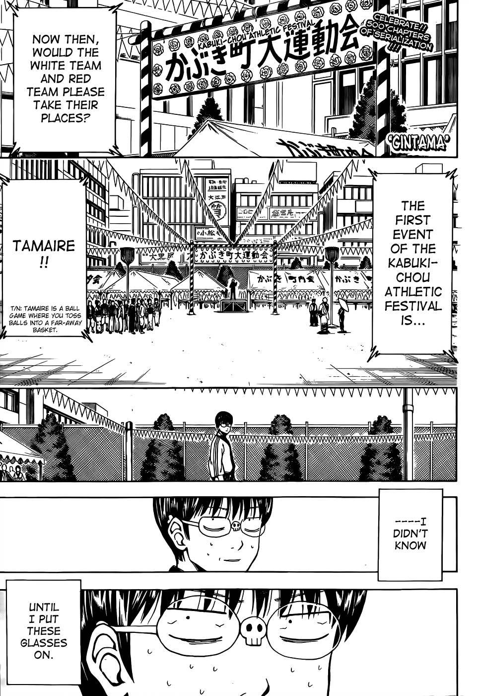 Gintama Chapter, 500 image 001