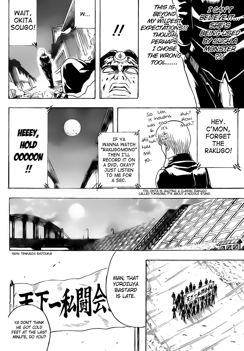 Gintama Chapter, 426 image 016