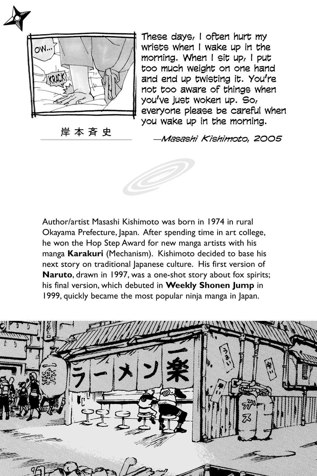 Naruto, Chapter 254 image 002