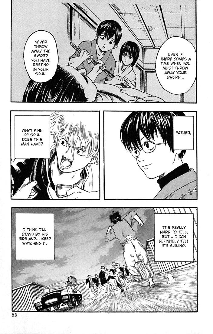 Gintama Chapter, 1 image 056