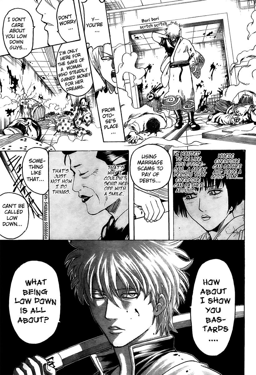 Gintama Chapter, 296 image 022