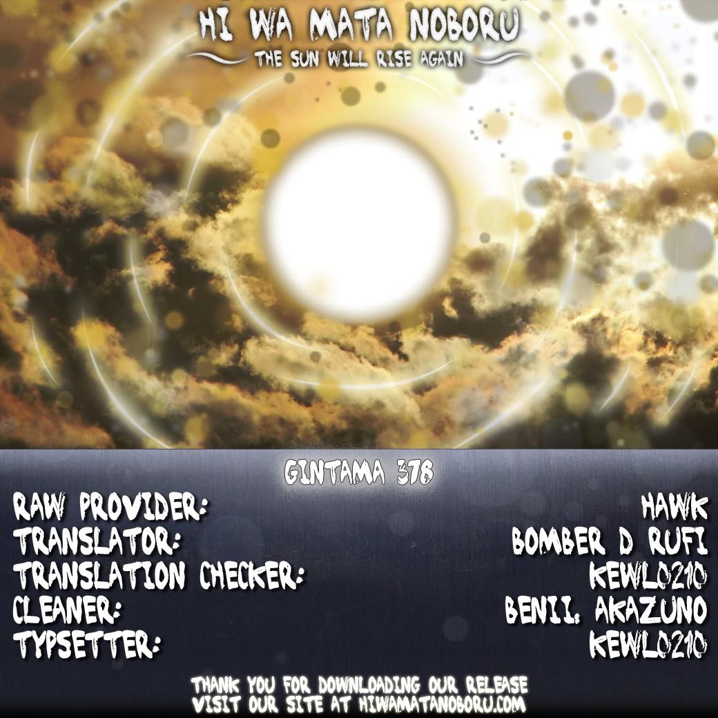 Gintama Chapter, 378 image 020