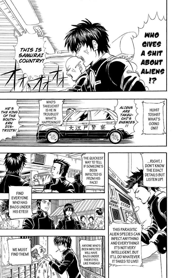 Gintama Chapter, 57 image 014