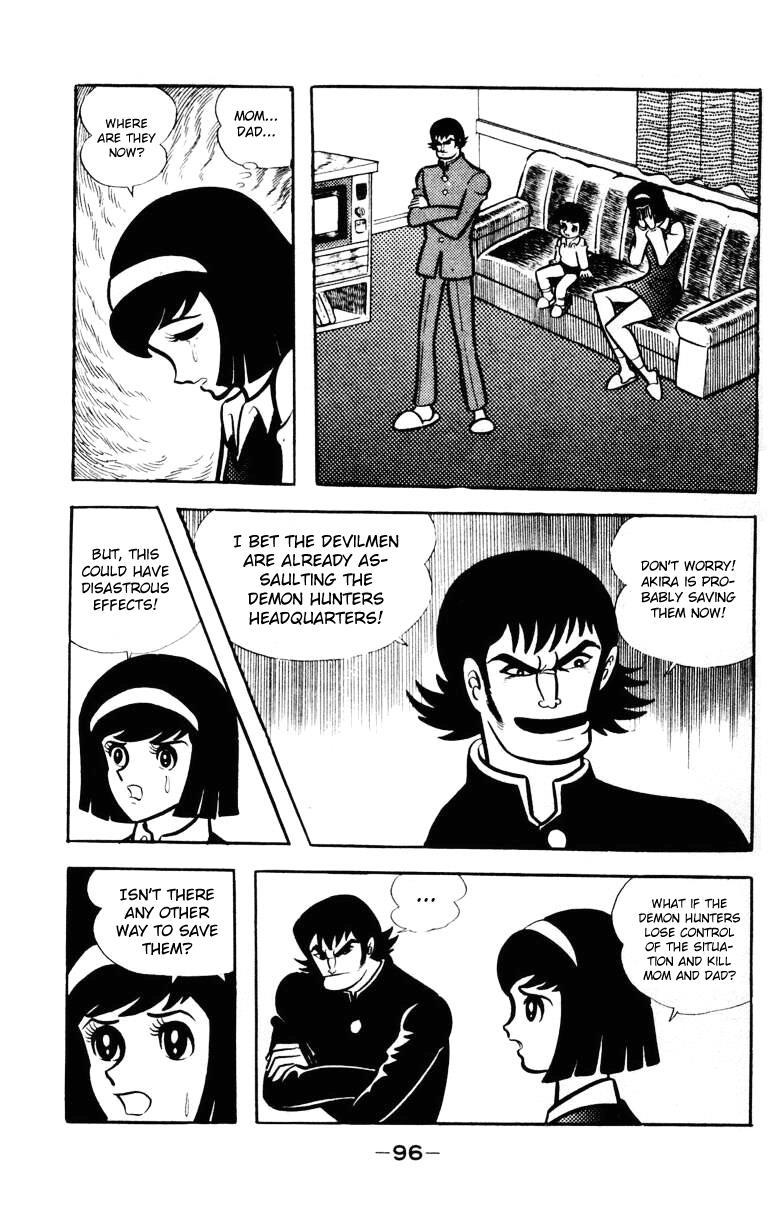 Devilman, Chapter 5 image 089