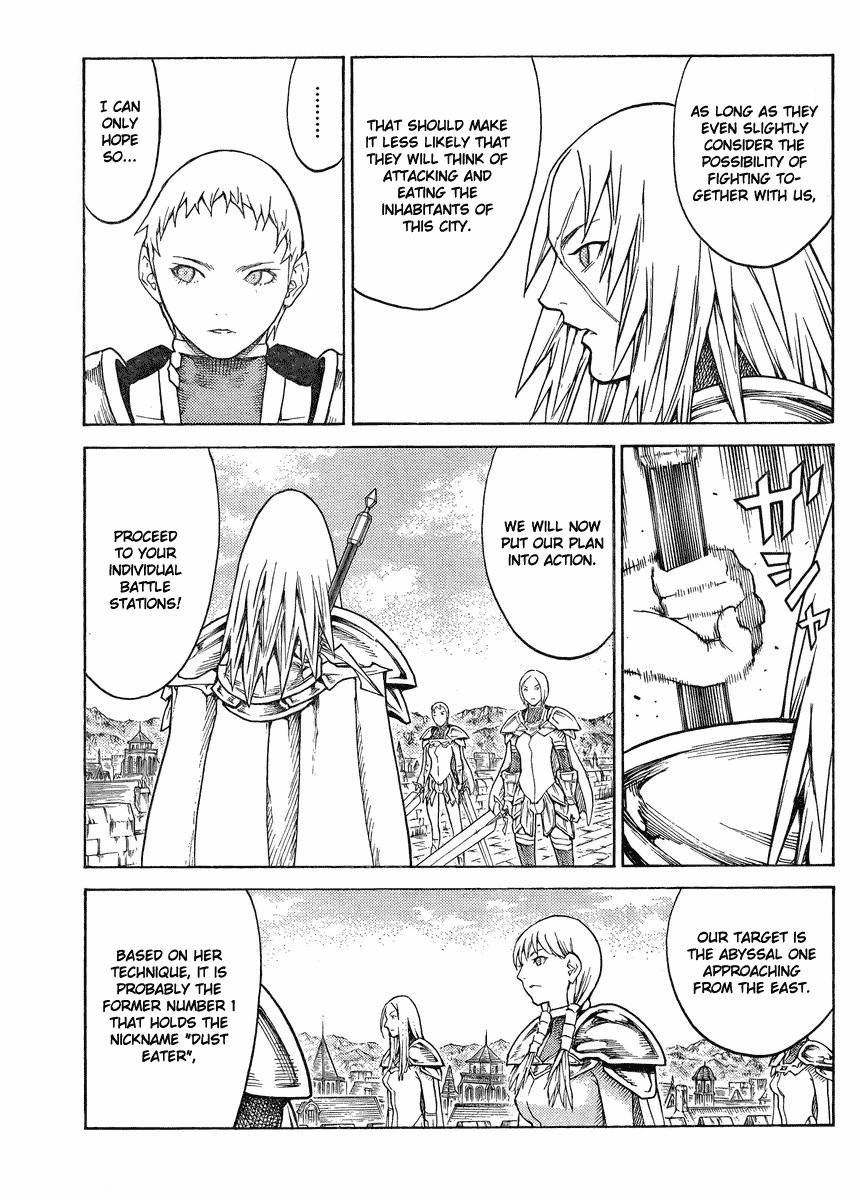 Claymore, Chapter 132 image 021