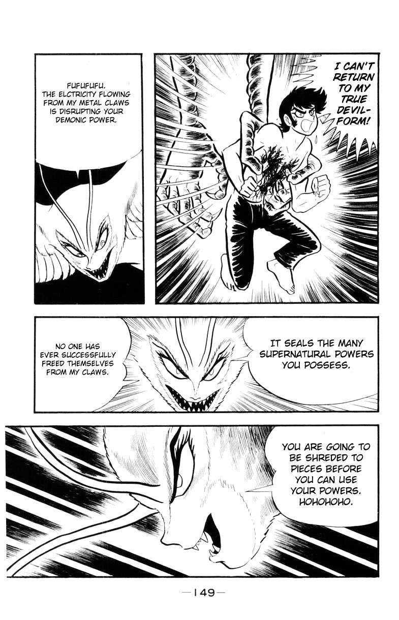 Devilman, Chapter 2 image 145