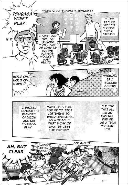 Captain Tsubasa, Chapter 88 image 074