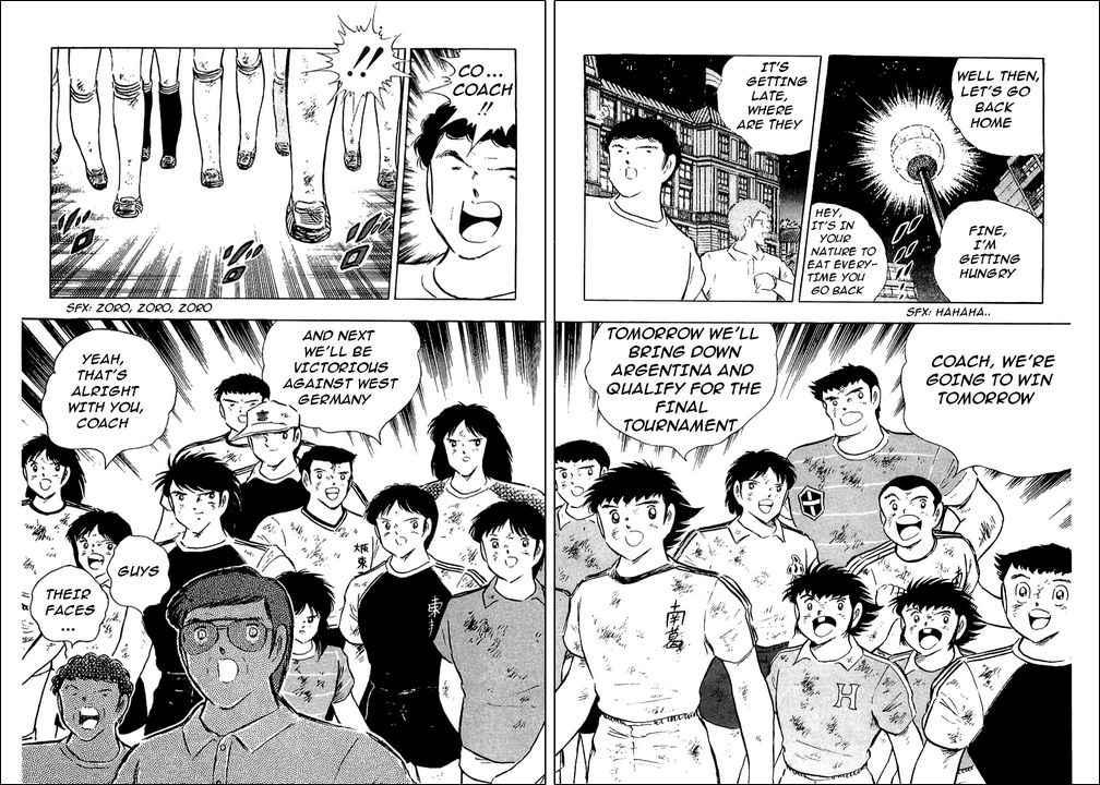 Captain Tsubasa, Chapter 93 image 024