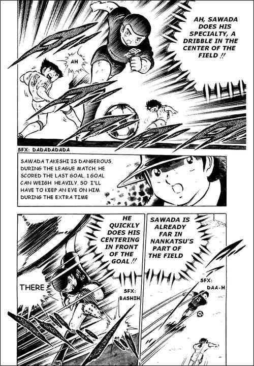 Captain Tsubasa, Chapter 44 image 028
