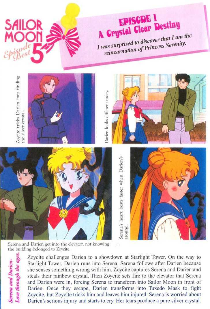 Sailor Moon, Cahpter 1.3 image 001