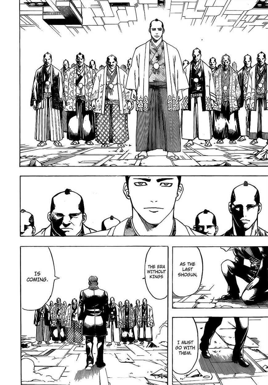 Gintama Chapter, 649 image 010