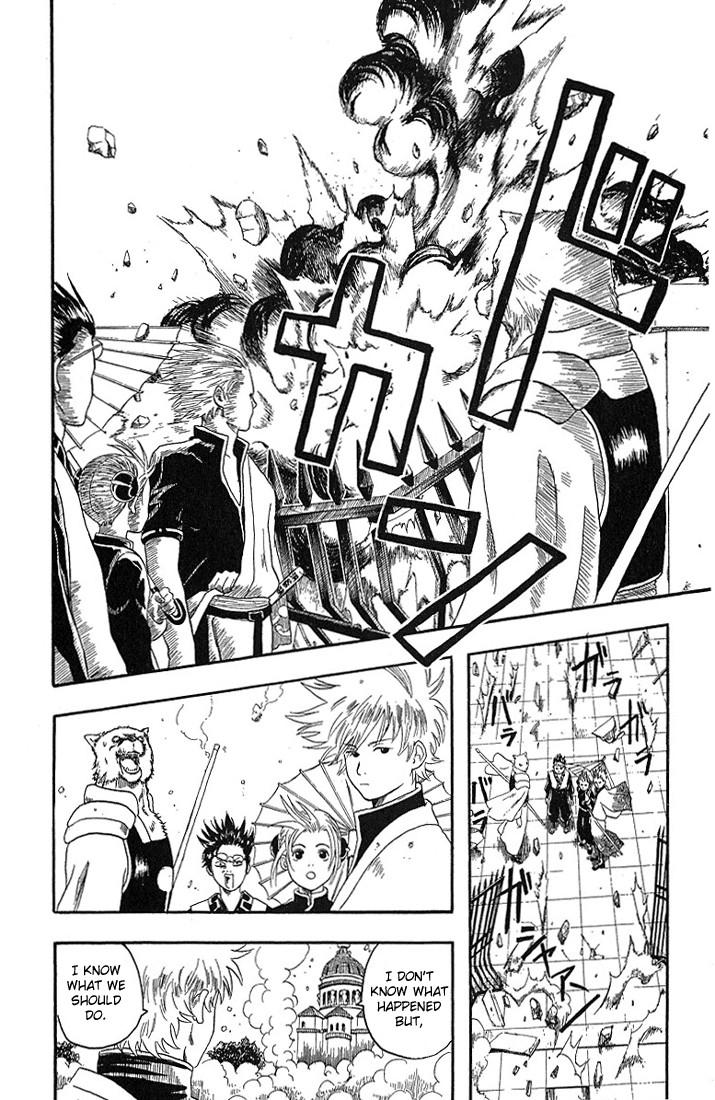 Gintama Chapter, 5 image 008