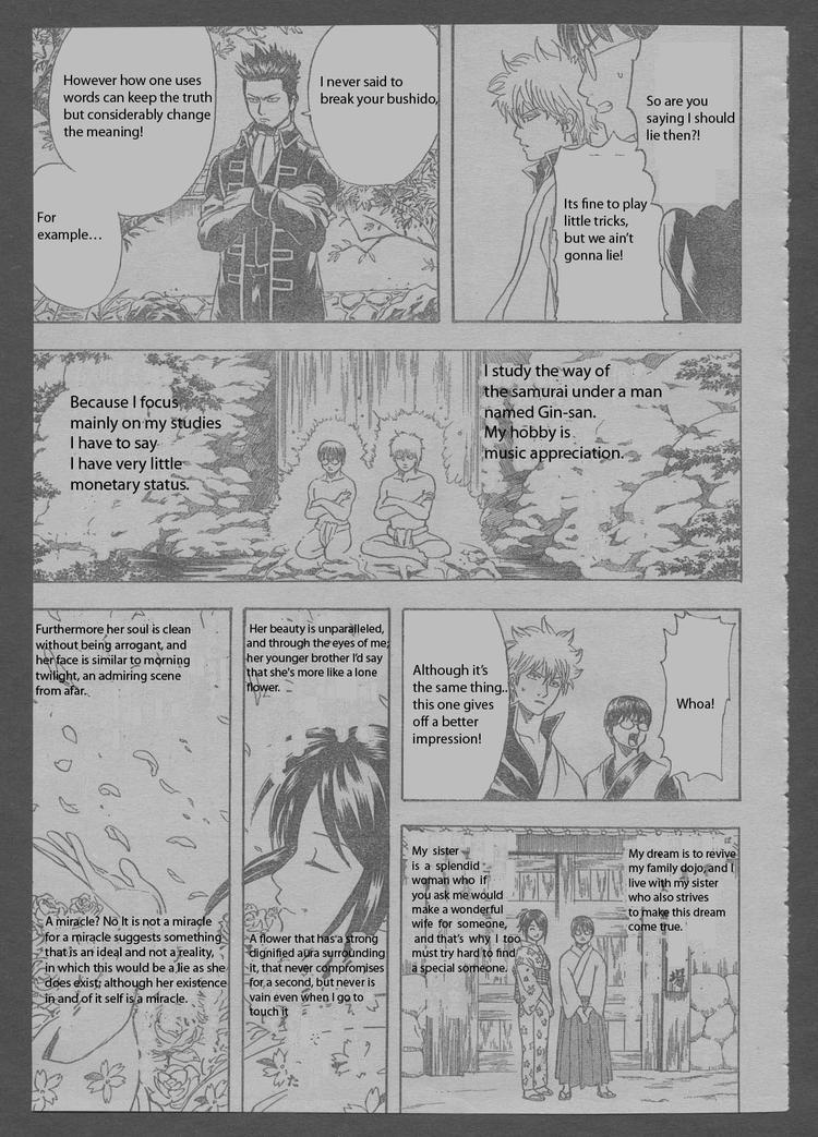 Gintama Chapter, 204 image 007