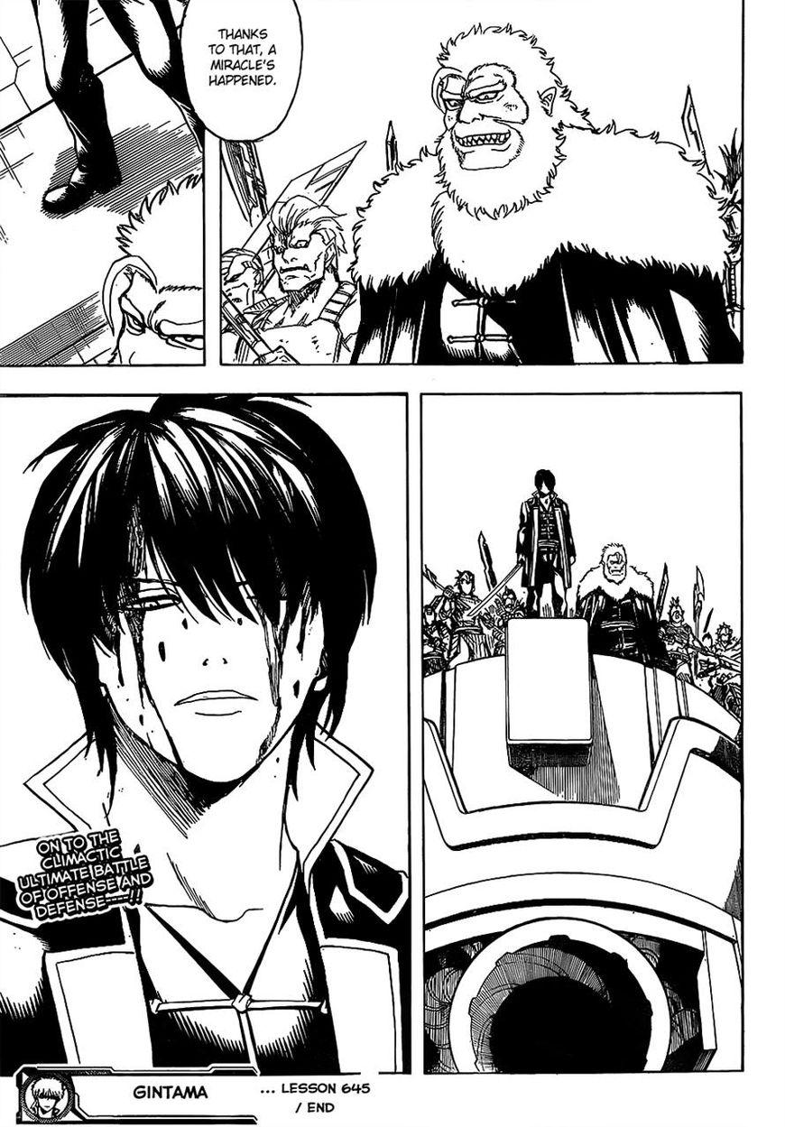 Gintama Chapter, 645 image 017
