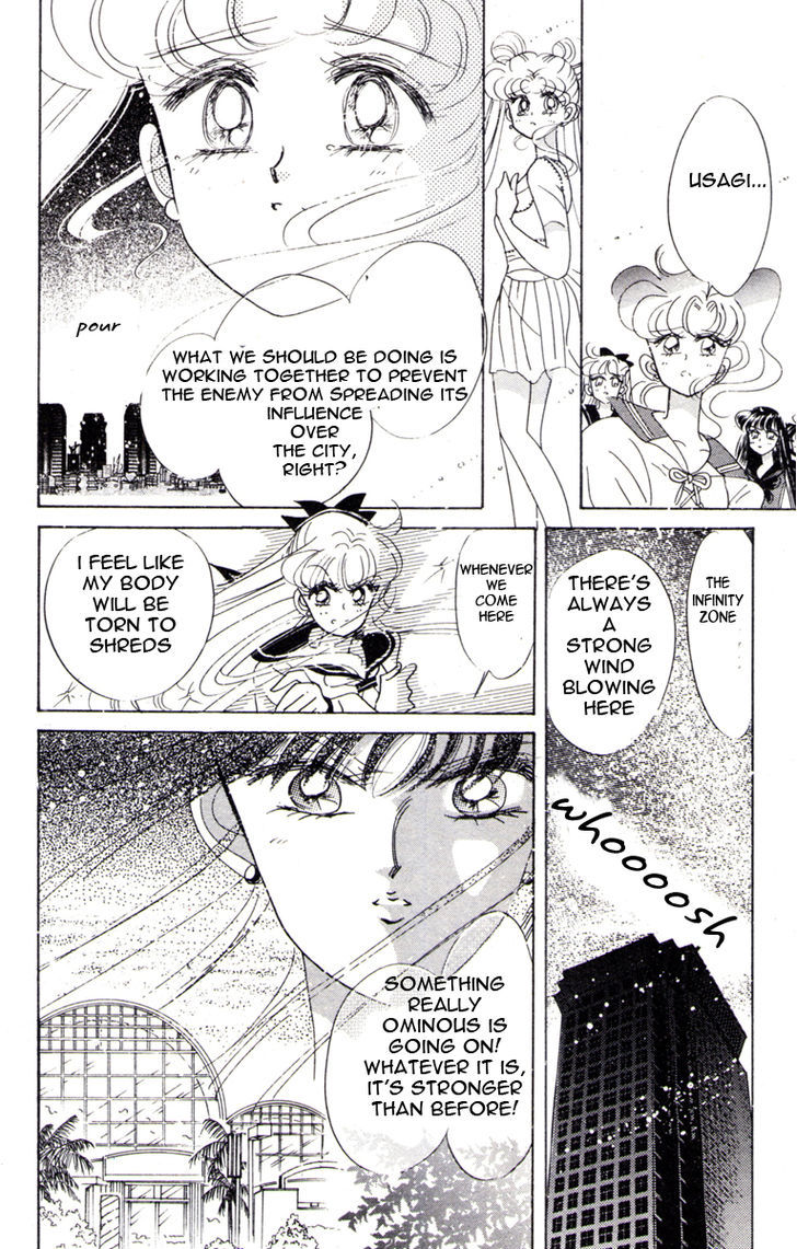 Sailor Moon, Cahpter 31 image 042