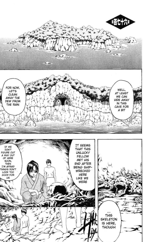 Gintama Chapter, 176 image 002