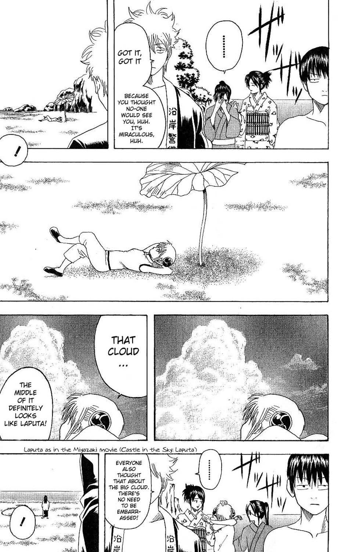 Gintama Chapter, 175 image 011