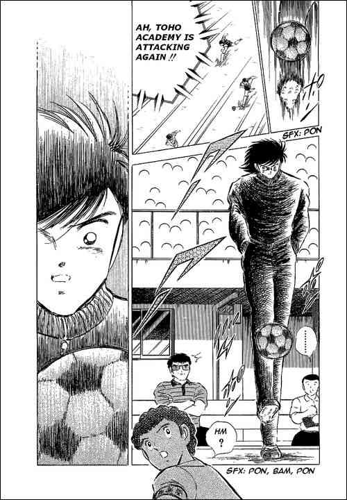 Captain Tsubasa, Chapter 61 image 025