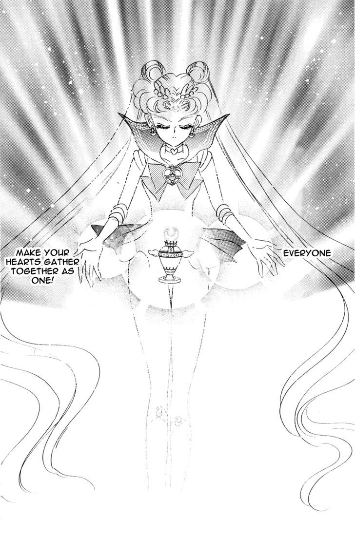 Sailor Moon, Cahpter 33 image 003