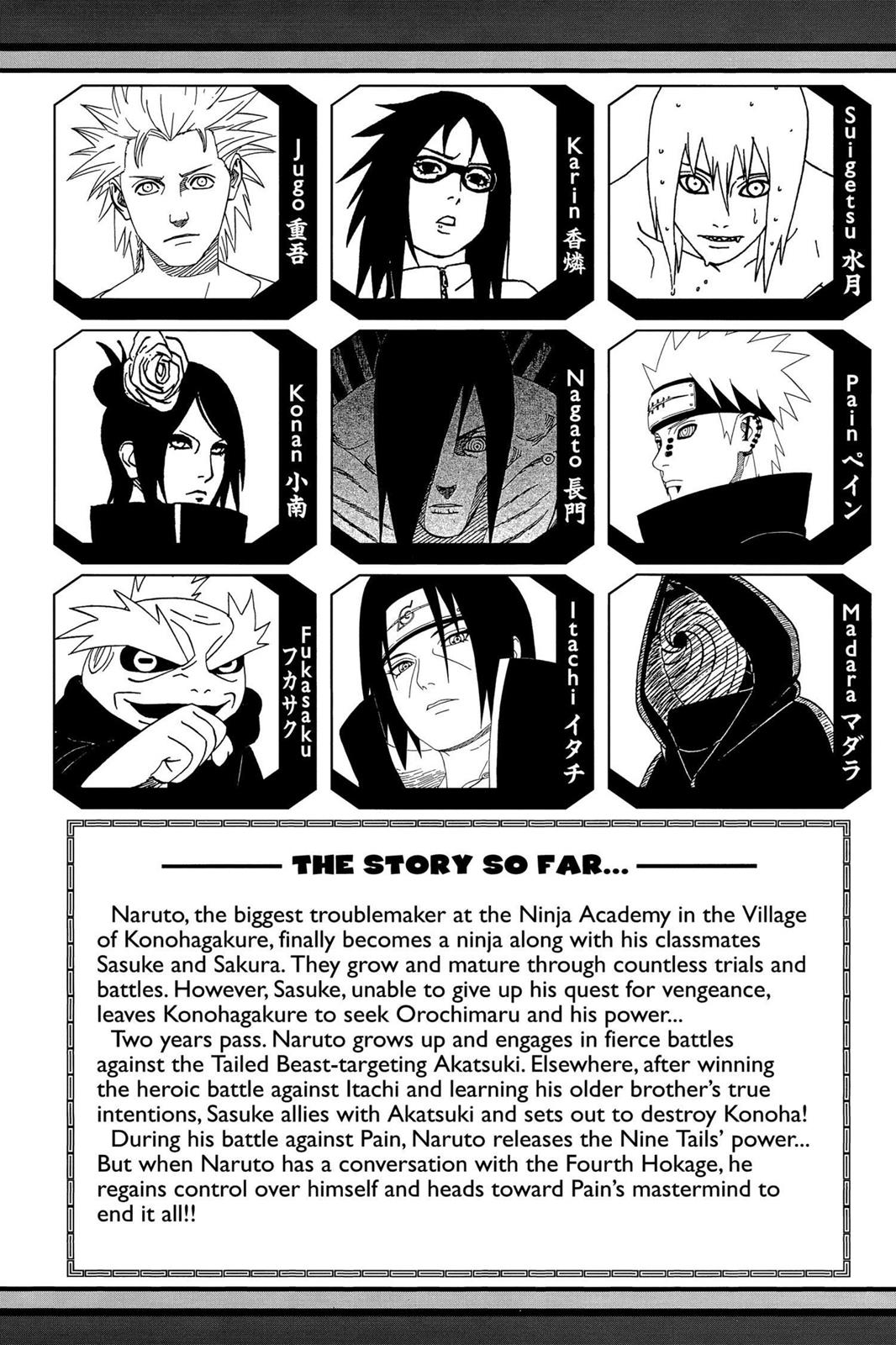 Naruto, Chapter 443 image 006