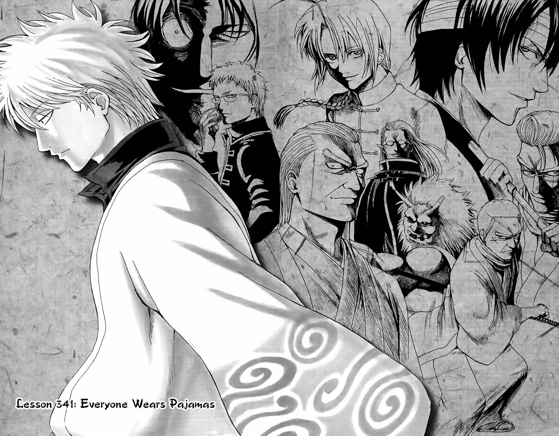 Gintama Chapter, 341 image 002