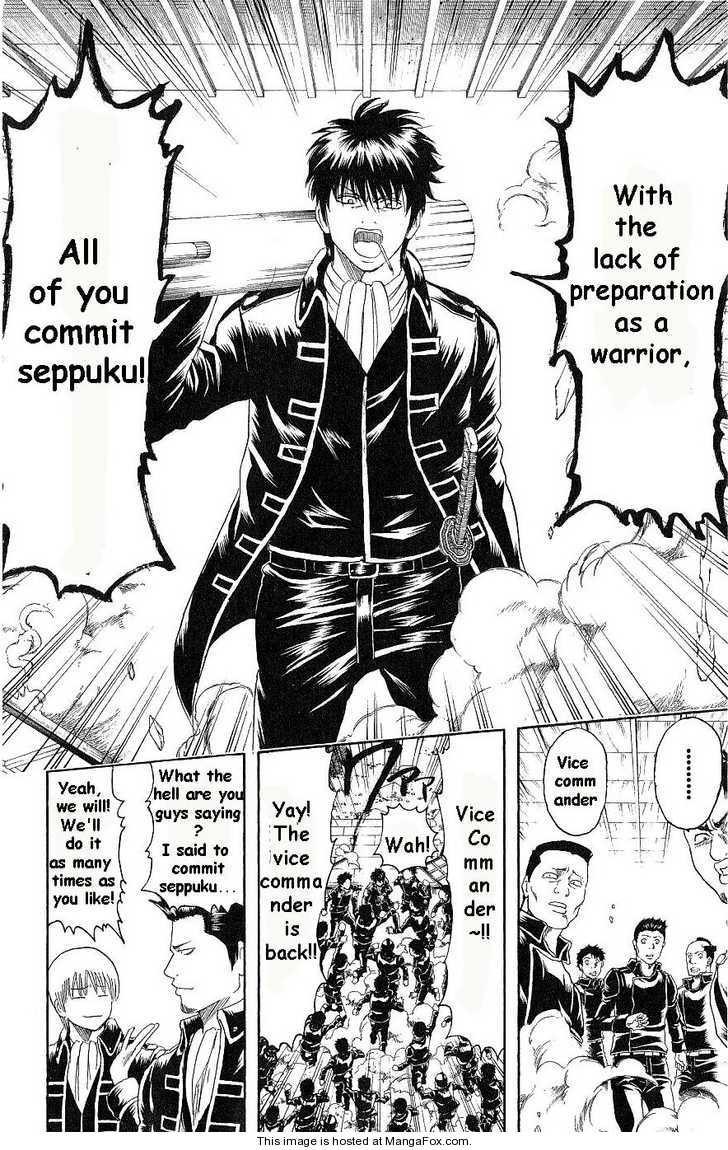 Gintama Chapter, 168 image 018