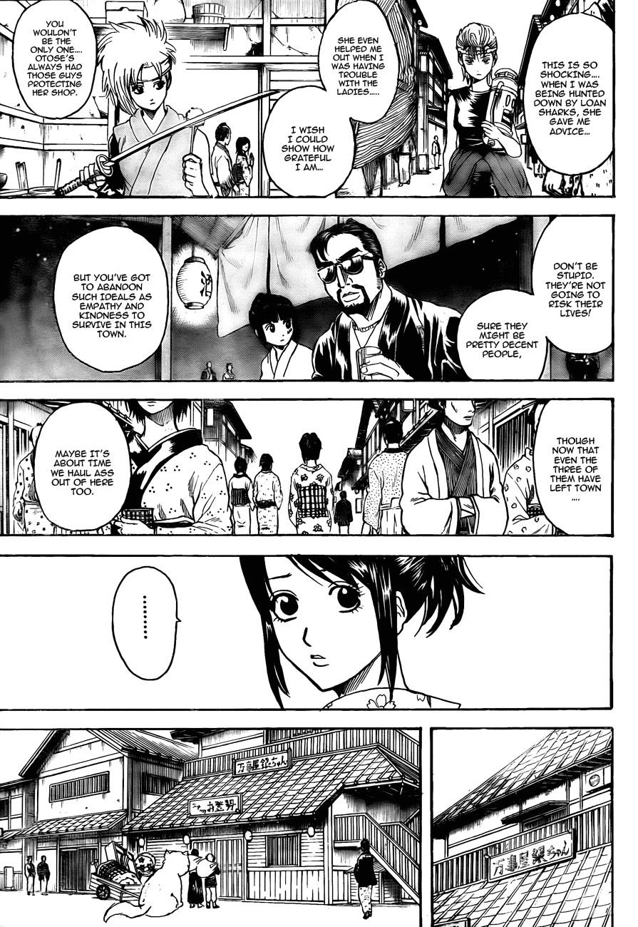 Gintama Chapter, 301 image 011