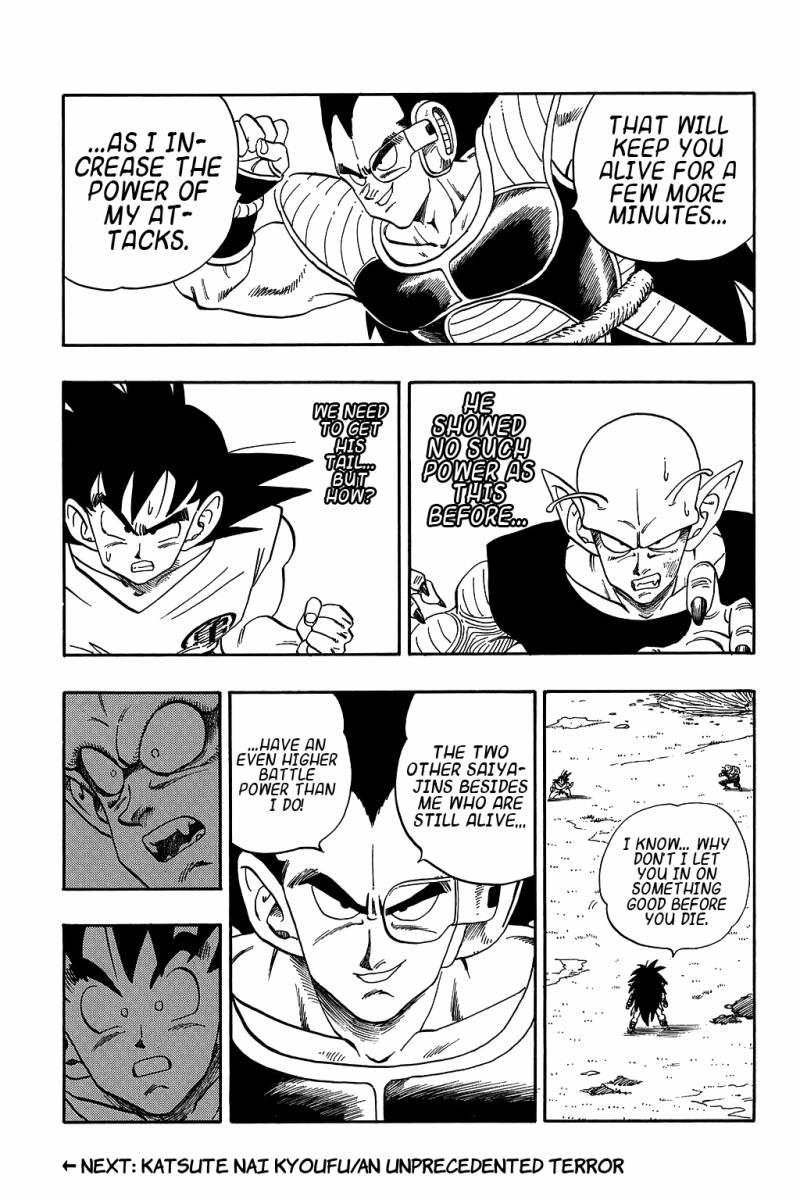 Dragon Ball, Chapter 199 image 014