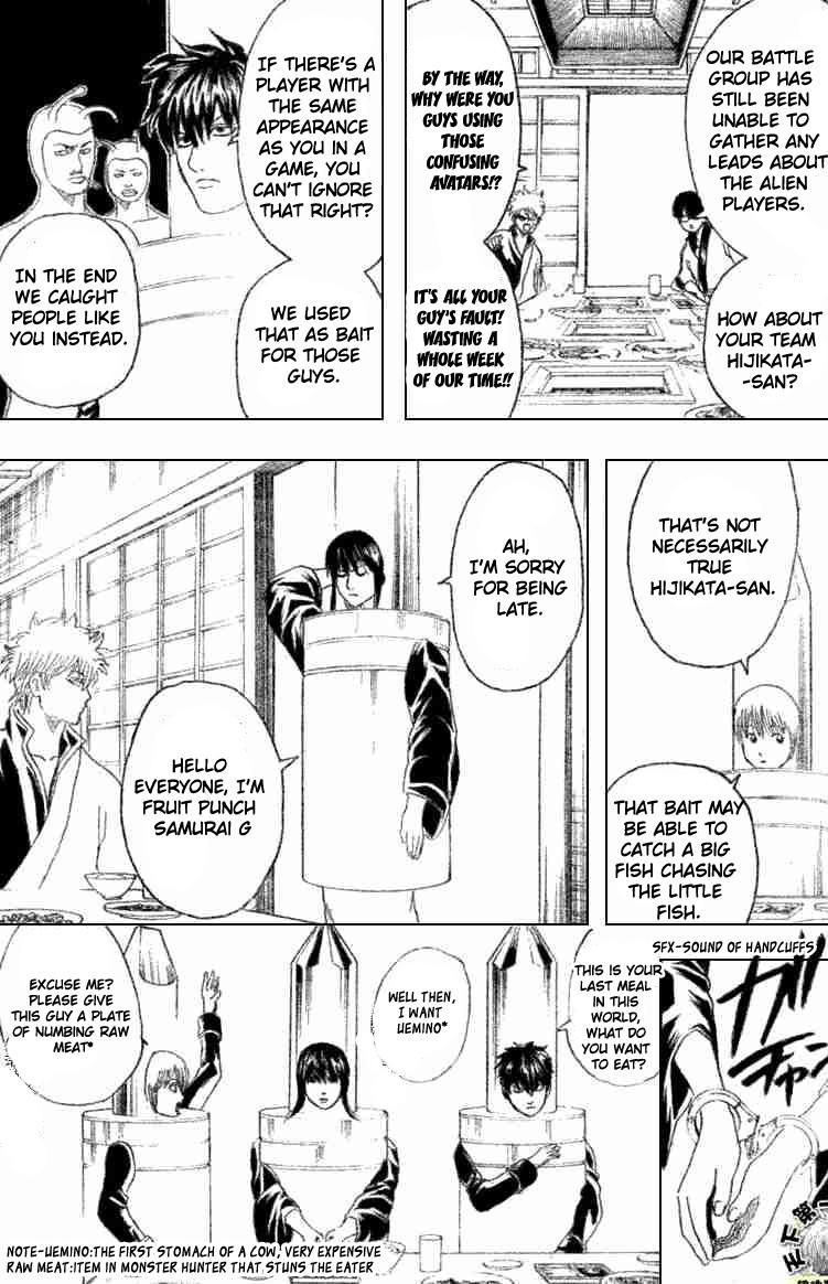 Gintama Chapter, 192 image 005