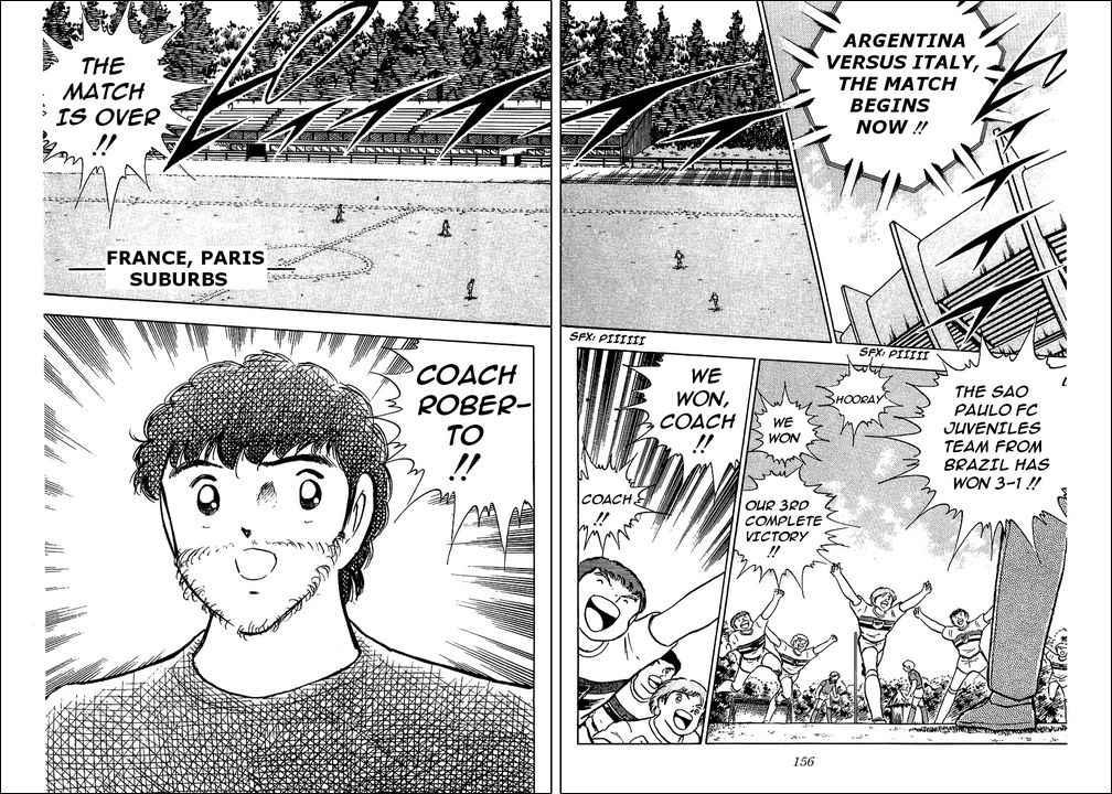 Captain Tsubasa, Chapter 93 image 006