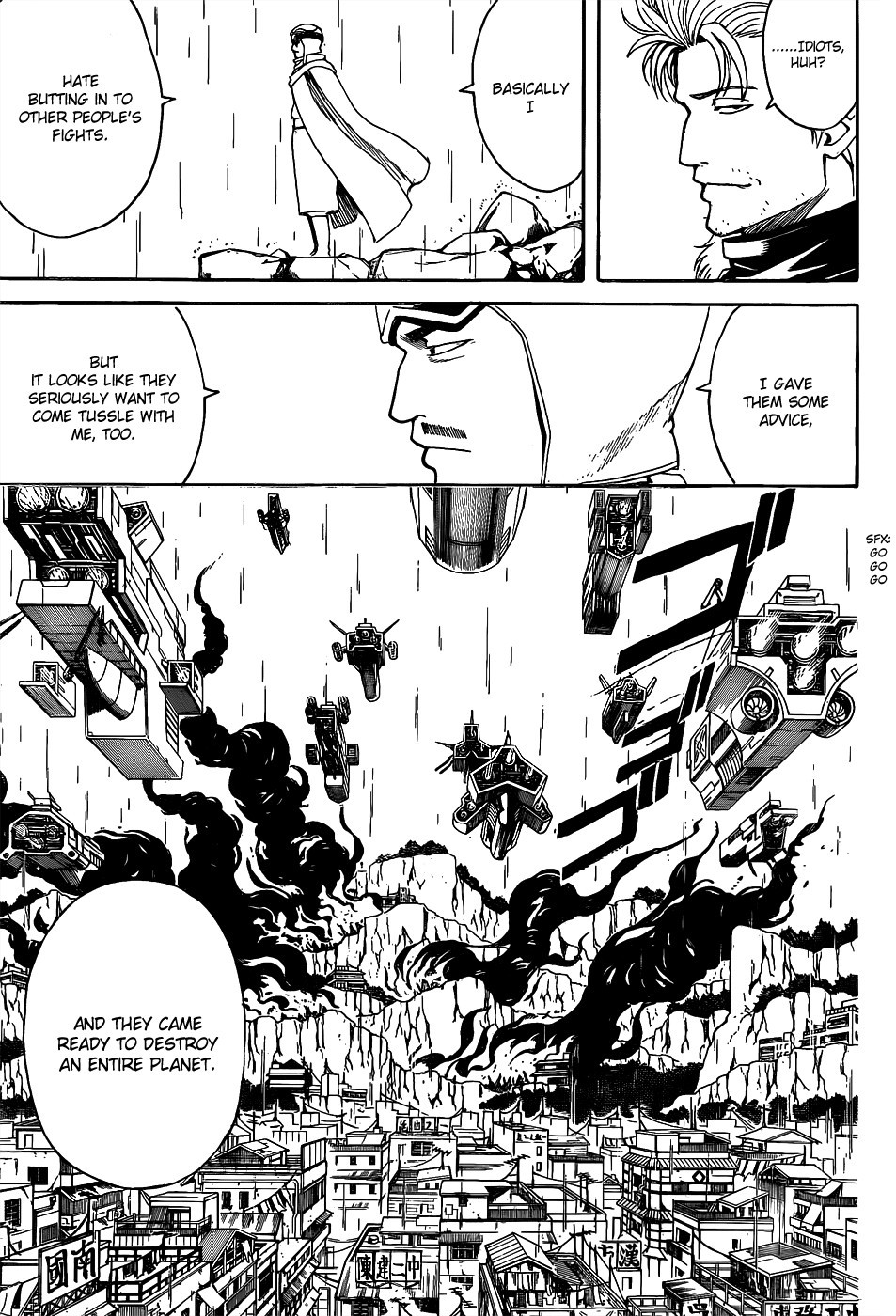 Gintama Chapter, 560 image 003