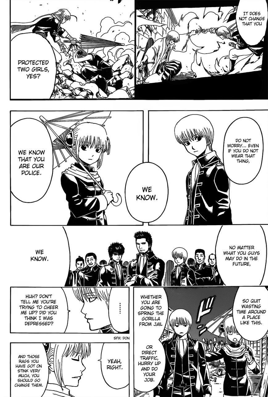 Gintama Chapter, 528 image 006