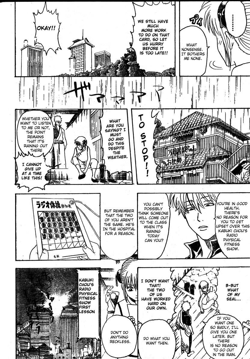 Gintama Chapter, 273 image 010