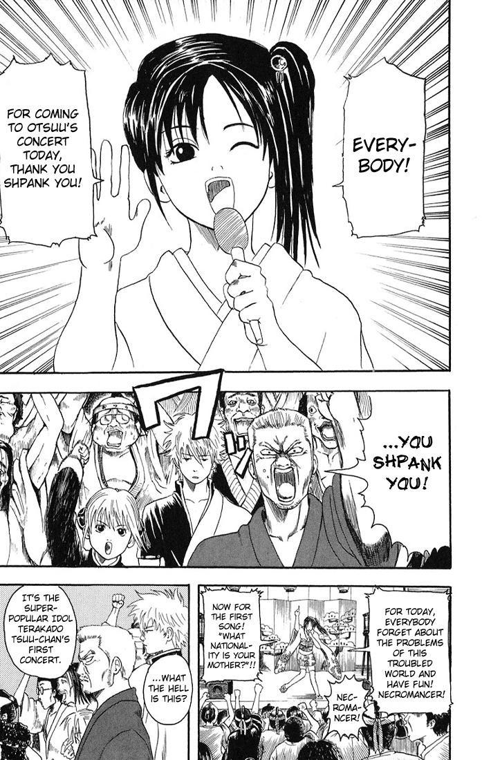 Gintama Chapter, 7 image 008