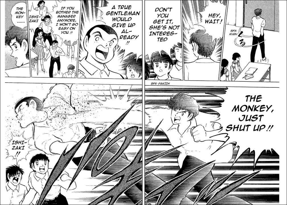 Captain Tsubasa, Chapter 109 image 017