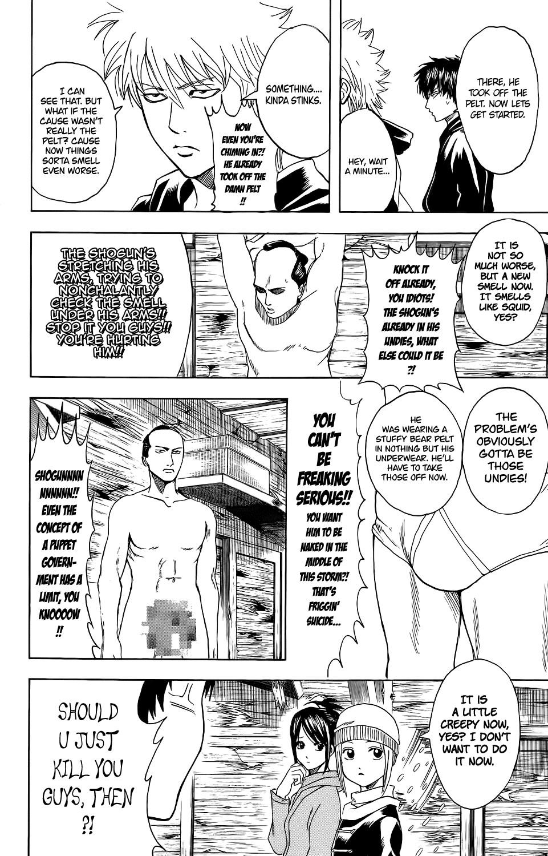 Gintama Chapter, 346 image 012