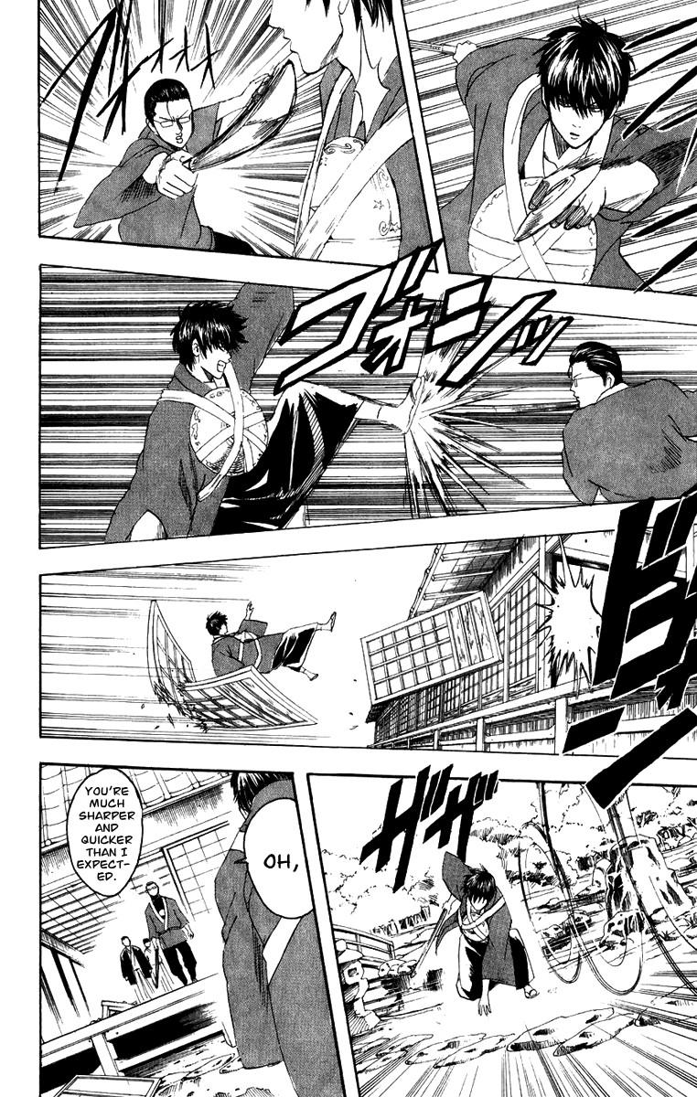 Gintama Chapter, 115 image 011