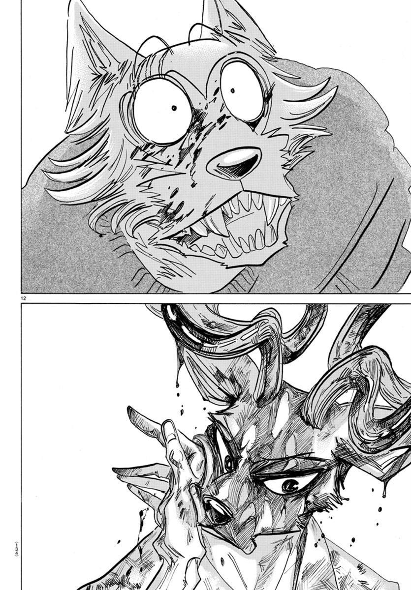 Beastars Manga, Chapter 175 image 010