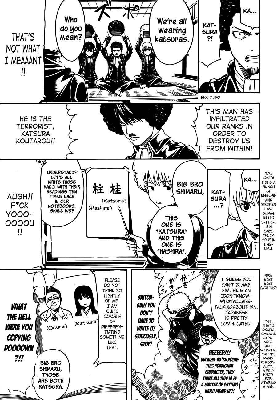 Gintama Chapter, 490 image 017
