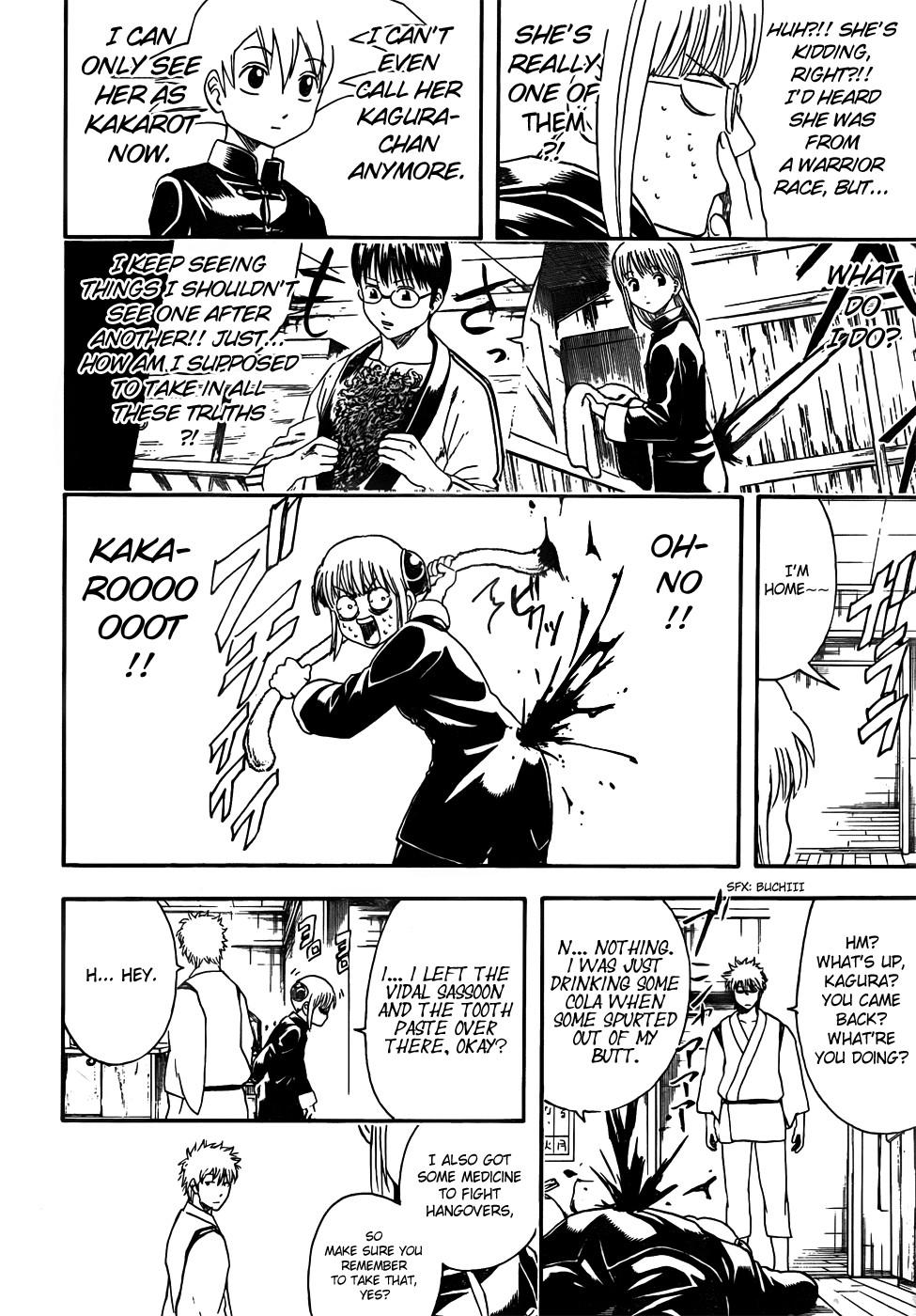 Gintama Chapter, 418 image 014