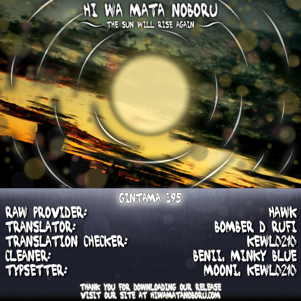 Gintama Chapter, 395 image 020